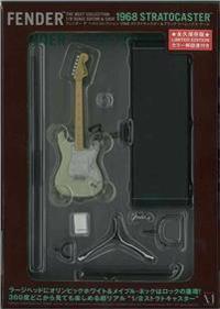 Fender 1968 Stratocaster & Black Tolex Case With Fender Logo