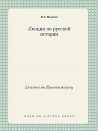 Lectures on Russian History
