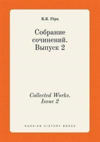 Collected Works. Issue 2