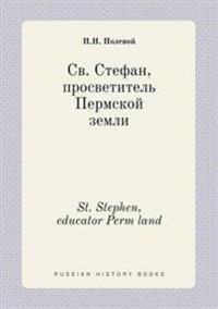 St. Stephen, Educator Perm Land