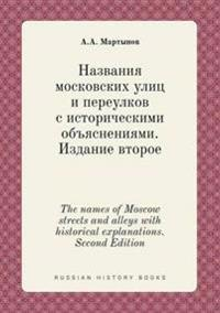 The Names of Moscow Streets and Alleys with Historical Explanations. Second Edition