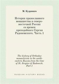 The History of Orthodox Monasticism in the North-Eastern Russia from the Time of St. Sergius of Radonezh. Part 1