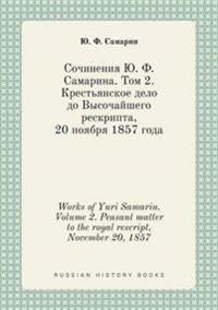 Works of Yuri Samarin. Volume 2. Peasant Matter to the Royal Rescript, November 20, 1857