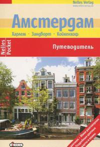 Nelles Guide Amsterdam