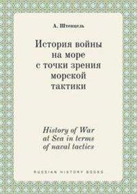 History of War at Sea in Terms of Naval Tactics