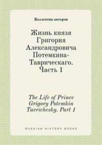 The Life of Prince Grigory Potemkin Tavrichesky. Part 1