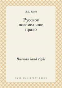 Russian Land Right