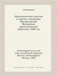 Archeological News and Notes Issued by the Imperial Moscow Archaeological Society. 1894