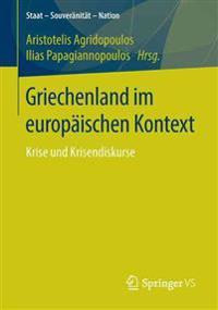 Griechenland Im Europäischen Kontext