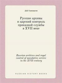 Russian Archives and Royal Control of Mandative Service in the XVII Century
