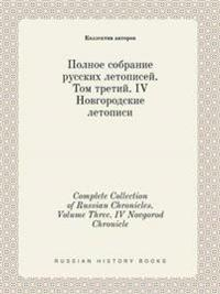 Complete Collection of Russian Chronicles. Volume Three. IV Novgorod Chronicle