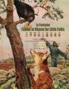 La Fontaine: Fables in Rhymes for Little Folks (Simplified Chinese): 05 Hanyu Pinyin Paperback Color