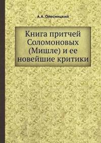 Kniga Pritchej Solomonovyh (Mishle) I Ee Novejshie Kritiki