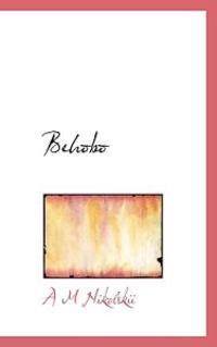 Behobo