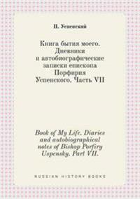 Book of My Life. Diaries and Autobiographical Notes of Bishop Porfiry Uspensky. Part VII.