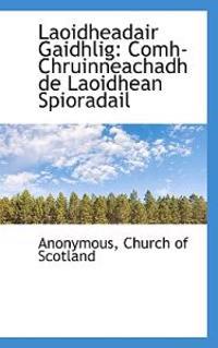 Laoidheadair Gaidhlig