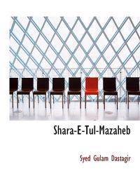 Shara-E-Tul-Mazaheb