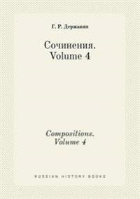 Compositions. Volume 4