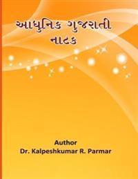 Adhunik Gujarati Natak