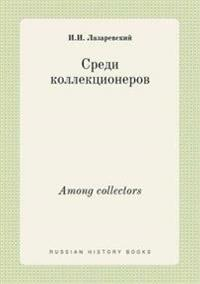 Among Collectors
