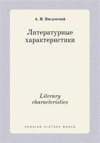 Literary Characteristics