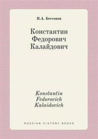 Konstantin Fedorovich Kalaidovich