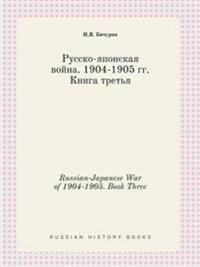 Russian-Japanese War of 1904-1905. Book Three