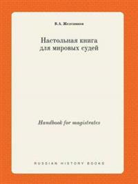 Handbook for Magistrates
