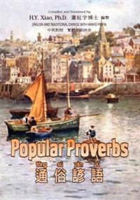 Popular Proverbs (Traditional Chinese): 04 Hanyu Pinyin Paperback B&w