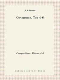 Compositions. Volume 4-6