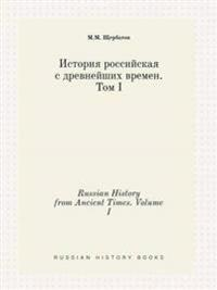 Russian History from Ancient Times. Volume I