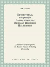 Educator of Foreigners in Kazan Region Nikolay Ilminsky
