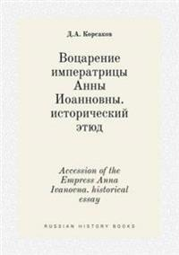 Accession of the Empress Anna Ivanovna. Historical Essay