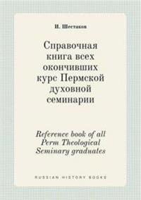 Reference Book of All Perm Theological Seminary Graduates