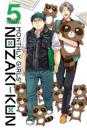 Monthly Girls' Nozaki-Kun 5