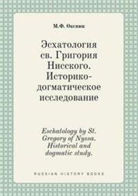 Eschatology by St. Gregory of Nyssa. Historical and Dogmatic Study.