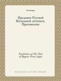 Traditions of the Tale of Bygone Years Apps