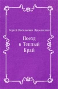 Poezd v Teplyj Kraj (in Russian Language)