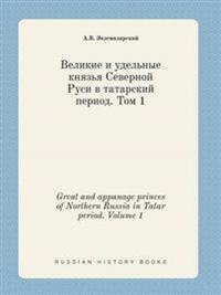 Great and Appanage Princes of Northern Russia in Tatar Period. Volume 1