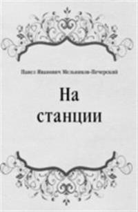 Na stancii (in Russian Language)