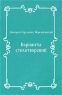 Varianty stihotvorenij (in Russian Language)