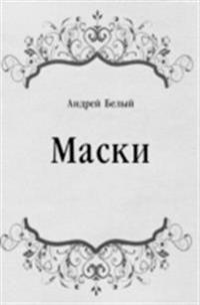 Maski (in Russian Language)