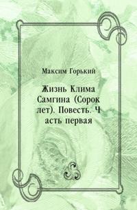 ZHizn' Klima Samgina (Sorok let). Povest'. CHast' pervaya (in Russian Language)