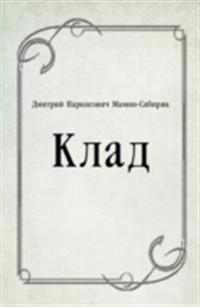Klad (in Russian Language)