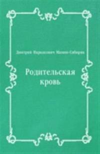 Roditel'skaya krov' (in Russian Language)