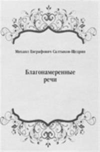 Blagonamerennye rechi (in Russian Language)