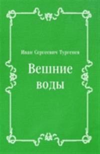 Veshnie vody (in Russian Language)