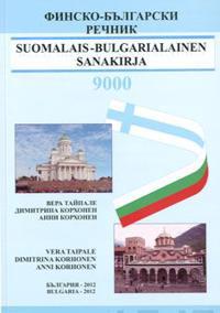Suomalais-bulgarialainen sanakirja
