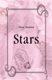 Stars (in Russian Language)