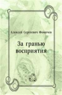 Za gran'yu vospriyatiya (in Russian Language)